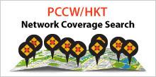 PCCW - Contact Us